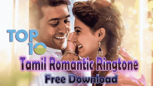 tamil romantic ringtones