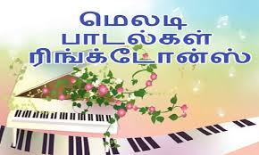 tamil melody ringtone download