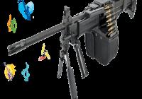 Machine gun Ringtone