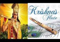 Krishna flute ringtone